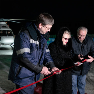 THE KURGAN EMERGENCY MEDICINE HELICOPTER CENTER OPENS