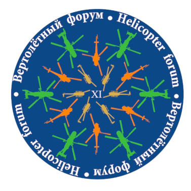 Проблематику межотраслевого взаимодействия обсудят на Вертолетном форуме